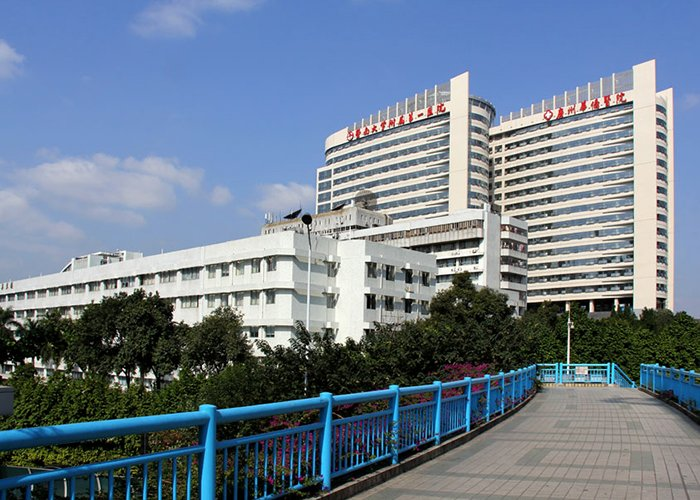 The first affiliated hospital of jinan university Guangzhou Oversaes chinese hospital