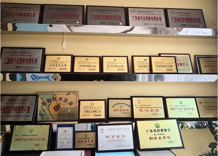 Certification wall