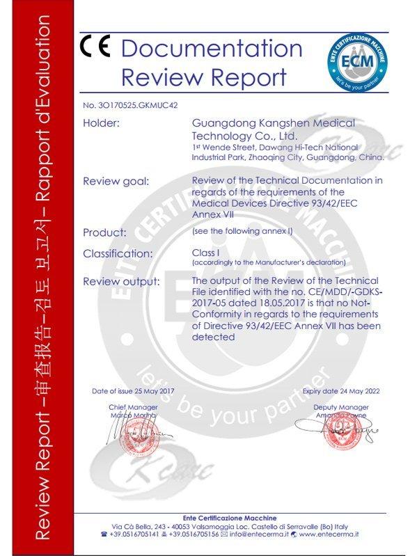Quailfication Certificate