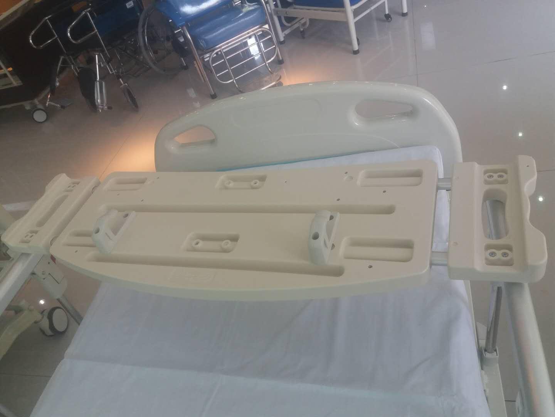 Kangshen Medical Brand hospital bed tray factory