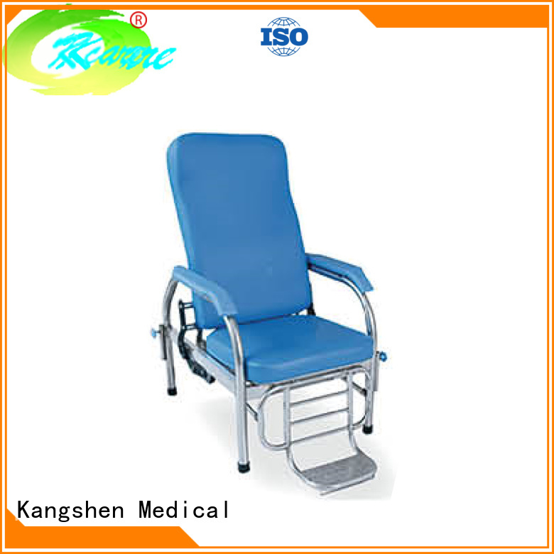 hospital chair hospital chair bed convertible bed Kangshen Medical company