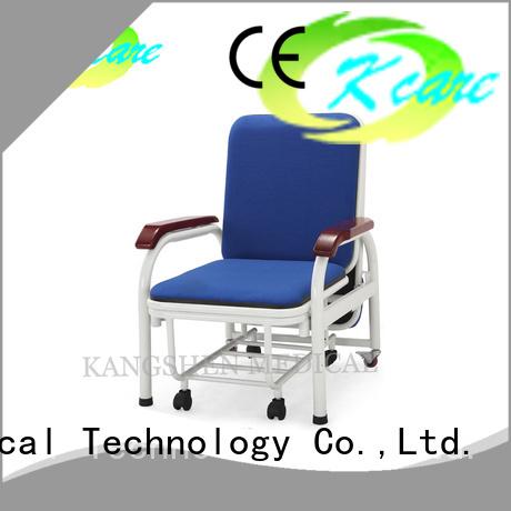 Warranty Kangshen Medical